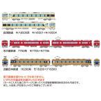 (2両セット)2021.1発売 鉄道コレクション第30弾 開封売各種2両セット 会津鉄道/名鉄/近鉄
