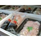 【セール】【活魚】高級天然クエ鍋セット【3〜4人前】【送料無料】