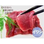 お刺身用鯨肉(ブロック)400g 【イワシ鯨】【くじら】【クジラ】