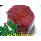 生レバー 1kg 生肝【鯨】
