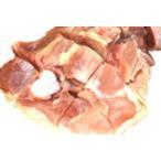 美味しい紀州うめどりのモモ肉(カット) 【和歌山県産】