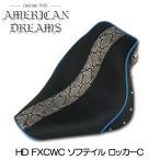 ajito American Dreamsアメリカンドリームス HDハーレー FXCWCソフテイル ロッカー シングルシート センターパイソン 青パイピング スタッズ付 AD-FXCWC-010
