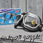 ajito HALCYON GOGGLE ハルシオン ゴーグル シルバー/ブラック バイク バイカー オールド ヴィンテージ