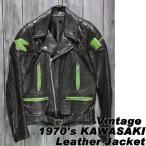 ajito 1970's KAWASAKI カワサキ ダブルライダース レザー ジャケット ザ リアルマッコイズ ブコ ビンテージ  ヴィンテージ ミリタリー ブルゾン 本革 古着