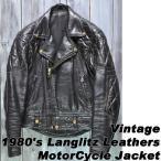 ajito 1980's Langlitz  ラングリッツ ライダース レザー ジャケット ザ リアルマッコイズ ブコ BUCO ビンテージ  ヴィンテージ ブルゾン 本革 古着