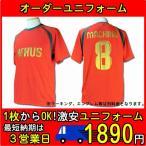 ゲームシャツ/カラーブロックタイプ/チームオーダーサッカーユニフォーム