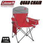 【Coleman】コールマン チェア 大型 折りたたみ式 チェア コールマン COOLER QUAD CHIRクーラークアッドチェア耐荷重147.4kg 2000031821 大型/アームチェア/ス