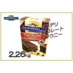 GHIRARDELLI ギラデリ チョコブラウニーミックス チョコチップ入り 2.26Kg