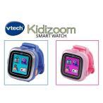 (vtech kidizoom Smart Watch) ブイテック スマートウォッチ 子供用 デジタルカメラ/女の子用/男の子用/写真/動画/ビデオ/撮影/キッズ デジカメ/クリスマス/プレ