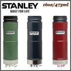 【STANLEY スタンレー】ステンレス タンブラー クラシック ボトル 473ml真空断熱ステンレスボトルグリーン/ネイビー/レッド水筒/タンブラー/魔法瓶/保温/保冷/キ