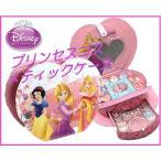 (Disney) ディズニー プリンセス コスメティック ケース キッズ用 コスメ セット ビューティー メイクアップセット バッグ 化粧品 リップ ネイル お化粧セット