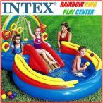 【送料無料】INTEX インテックス レインボーリング プレイセンターファミリープール 水遊び滑り台/シャワー/スプレー/大型プール/家族/親子で/子供こども用/ファ
