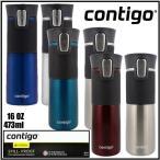 ショッピングサーモマグ (contigo) コンティーゴ 特許!!こぼれない  オートシール トラベルマグ ステンレスタンブラー 2個セット 473ml  サーモマグ ステンレス製  (保冷・保温)携帯