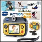 【vtech kidizoom Action cam 180】アクションカム キッズ デジタルビデオカメラ 子供用 アクションカメラ/ブイテック/写真/動画/ビデオ/撮影/デジカメ/クリスマ