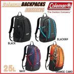 【コールマン Coleman】リュック BREEZE25   バッグパック 25L デイパック/リュックサック/バッグ/トレック/カバン/登山/ハイキング/トレッキング/キャンプ