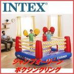 【送料無料】【INTEX インテックス】ジャンプオーレーン ボクシングリング ボクシングバウンサー/トランポリン ジャンプ/跳ねる/室内/バルーン/運動