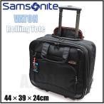 【送料無料】サムソナイト Samsonite 2輪キャリーケース Samsonite VATON ローリングトート サムソナイト ローリングバッグキャリーバッグ/ビジネスバッグ/PCバ