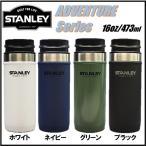 【STANLEY スタンレー】ステンレス タンブラー ワンハンド バキューム マグ 473ml 真空断熱ステンレスボトル水筒/タンブラー/魔法瓶/保温/保冷/キャンプ/スポー