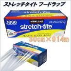 【Stretch tite】大容量!ストレッチタイト フードラップ 食品包装用ラップフィルム 幅30.48cmX長さ914.4m /ラップ/フードラップ/フィルム/