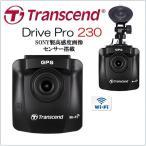 ショッピングドライブレコーダー 【Transcend】 トランセンド ドライブレコーダー DrivePro 230 SONY製高感度画像センサー/高画質フルHD/Wi-Fi/GPS内蔵/常時録画/速度・衝突センサー搭載/スマホ
