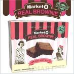 【オリオンジャコー】Market O REAL BROWNIE マーケットオー リアルブラウニー 8個入り×4箱チョコレートブラウニー/チョコ/ケーキ/お菓子/おやつ/ケーキ