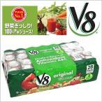 【キャンベル】V8 ベジタブルジュース  大容量 340ml×28本 100%/野菜ジュース/CAMPBELL/トマトジュース/8種類の野菜/にんじん/セロリ/ピーマン/ほうれん草/パセ