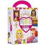 【Disney Baby Princess 】 ディズニー ベビー プリンセス 英語絵本 12冊セット マイファースト ライブラリー 英語絵本/ミニサイズ/ディズニープリンセス
