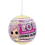 【L.O.L. Surprise! 】 LOL サプライズ 限定版 スプリング ブリングドール 7サプライズ Spring Bling Limited Edition Doll 7 Surprises/lolサプライズおもちゃ