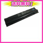 NEC LaVie S シリーズ PC-VP-WP119 用互換�