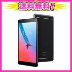 CHUWI Hi8 SE タブレットPC 8インチ Android タブレット クアッドコア 2G RAM/32G ROM 1920*1200解像度