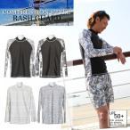 ショッピングラッシュ メンズ コンプレッション風ラッシュガード UPF50+ UVカット 無地 男女 お揃い ペア 日差し 海 プール スイムウェア 水着の上に着る 長袖