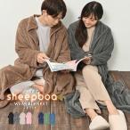 ショッピングモコモコ モコボア 着る毛布 もこもこ レディース メンズ もこもこ 暖か 軽い ルームウェア ブランケット 上着 羽織 インスタ おしゃれ 送料無料