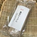 明石農園のうどん(細麺)200g 自然栽培小麦使用 1000円以下