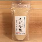 自然栽培きび砂糖200g(鹿児島県徳之島) ほのかな香り 1000円以下 調味料