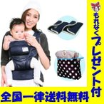 新生児から横抱きできる5STYLE!新SG基準認証商品