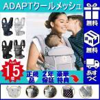 エルゴ アダプト クールエア EBC3P ADAPT  日本正規品保証付  ブラック 1個