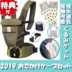 エルゴ アダプト クールエア EBC3P グレー  日本正規品保証付  1コ入