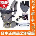 エルゴ アダプト キースヘリング EBC3P ADAPT ブラック  日本正規品保証付  1コ入