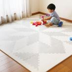 【フロアマット】ごろりんマット-厚14[三角] 72枚セット グレーホワイト