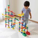 知育玩具 3才 4才 5才 おもちゃ 遊具 子供 孫 誕生日 コロコロスライダー133 ビビットタイプ【プレゼント】