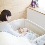 【添い寝ベッド】カトージ ベッドサイドベッドsoine【63612】そいねベット