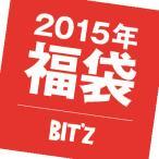 ショッピングビッツ BITZ  ビッツ 新春福袋2015年 80cm、90cm、95cm、100cm、110cm、120cm