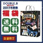 予約スタート 2017年2万円新春福袋 DOUBLE.B ダブルB mikihouse 送料無料 1月1日以降お届け 80cm、90cm、100cm、110cm、120cm、130cm