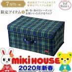 人気の前年用福袋 2020年新春福袋7万円 mikihouse ミキハウス 90cm〜150cm   ミキハウス 福袋 2020 mikihouse