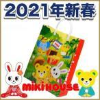送料無料サービス 2021年新春福袋1万円 ミキハウス mikihouse 80cm〜150cm
