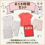 おうち時間セット 女の子用 サマーパック 1万円 福袋 ミキハウス mikihouse 夏物セット 80cm〜130cm