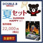 送料無料 予約スタート サマーパック 2万円 福袋 DOUBLE.B ダブルB 夏物セット 80cm〜150cm