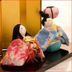 ひな人形 雛人形 コンパクト ちりめん お雛様 『春風親王雛』 送料無料