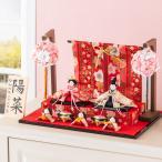 ひな人形 雛人形 コンパクト ちりめん 小さい 花玉段雛飾り リュウコドウ 龍虎堂