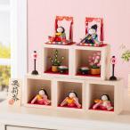【全商品ポイント2倍】ひな人形 雛人形 コンパクト ちりめん お雛様  箱段お飾りセット お雛さま  送料無料